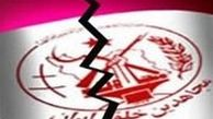 افشاگری عضو جدا شده سازمان تروریستی منافقین در BBC