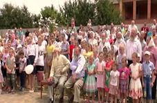 خانواده 346 نفری در اوکراین!