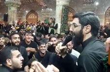 مداحی سید رضا نریمانی در نجف اشرف