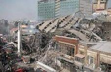 وضعیت وخیم ایمنی ساختمانهای تهران در برابر آتشسوزی / ۱۱۷ ساختمان مشابه پلاسکو داریم!