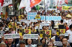 تظاهرات گسترده شهروندان کرهای علیه ترامپ + فیلم