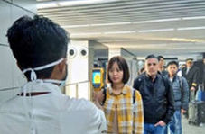 فرودگاه امام(ره) آماده مقابله با ویروس کرونا