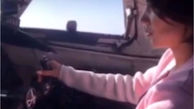 تصمیم عجیب خلبان و بازی با جان مسافران
