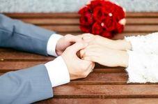 توصیه جالب رهبر انقلاب به مسئولان درباره نحوه رفتار با همسران خود