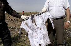 روایتی تکان دهنده از ماجرای سقوط مرگبار هواپیمای ملی پوشان جودو