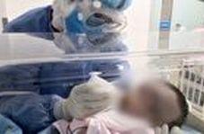 اقدام جالب والدین نوزاد ۳۵ روزه مبتلا به کرونا