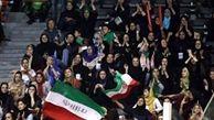 مهیا شدن حضور بانوان در ورزشگاه آزادی برای دیدن برد پر گل ایران مقابل کامبوج
