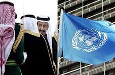 افتضاح عربستان سعودی در عرصه دیپلماسی!