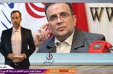 سهم ایران در صادرات به کشورهای همسایه چقدر است؟