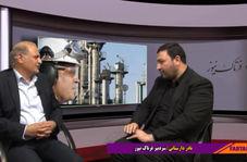 مهم ترین اقدامات مجمع نمایندگان استان کرمانشاه در سه ماه گذشته