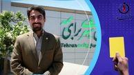 کارت زرد به مصطفی موسوی لاری شهردار منطقه 9 تهران /برکناری شهردار ناحیه 2 به کدامین گناه؟!