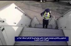 """پاکسازی و ضد عفونی کامل کلیه تجهیزات """"هما"""" در فرودگاه امام خمینی(ره)"""