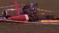 سقوط یک فروند بالگرد نظامی حامل واکسن کرونا در اوروگوئه