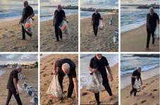نخست وزیری که برای حفظ آبرو زباله جمع میکند