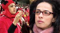 پشت پرده فیلمهای ارسالی از ورزشگاه آزادی برای مسیح علینژاد