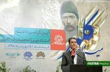 میرزا رضا کلهرکرمانشاهی یکی از خوشنویسان برجسته تاریخ ایران
