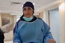 جدیدترین ویدئو از خانم دکتری که قهرمان شبکههای اجتماعی شده ، از درون سالن قرنطینه بیمارستان امام خمینی