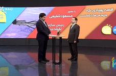آیا پهپاد آمریکایی در خاک ایران پرواز میکرد!؟