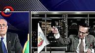 رونمایی از پرچم رئیس جمهور جدید ایران!