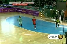 آغاز لیگ برتر فوتسال ایران