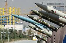 برد انواع موشک های ایران