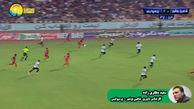 کارشناس داوری بازی شاهین بوشهر - پرسپولیس