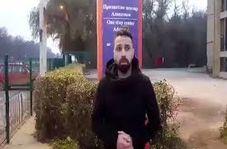 ویدئویی از وضعیت نابسامان مهاجران ایرانی در سرمای ۱۱- درجه مرز صربستان و کرواسی را می بینید.