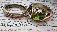 مجری زن ایرانی که ۶ ماه تمام از همسرش خواستگاری کرد!