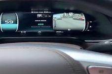 آپشنی جدید در راهنمای خودروها + فیلم