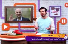 مدیریت استقلال باز هم سوژه رسانه ها شد!
