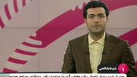 سوتی جدید اخبار شبکه ۳ روی آنتن زنده!