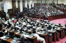 کتک کاری زنان مجلس افغانستان با دمپایی !