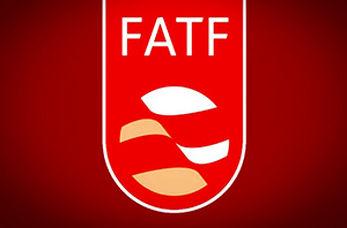 پشت پرده یک فضاسازی جدید؛ چرا رسانههای بیگانه سنگ FATF را به سینه میزنند؟