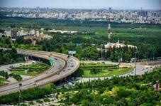 ابتکار شهرداری مشهد در تبلیغات شهری برای همبستگی بیشتر مردم!