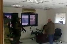 یورش نظامیان رژیم صهیونیستی به ساختمان خبرگزاری رسمی فلسطین