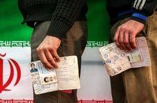 سومین روز ثبت نام از داوطلبان انتخابات