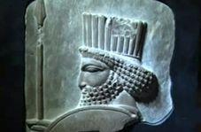 رونمایی از سردیس سرباز هخامنشی در موزه بزرگ خراسان