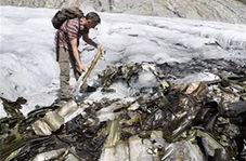 پیدا شدن لاشه هواپیمای آمریکایی پس از ۷۲ سال در کوههای آلپ