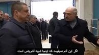 عزل استاندار و دستیار رئیس جمهور وسط گاوداری!