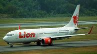 وحشت مسافران بوئینگ 737 شرکت لاین ایر اندونزی قبل از سقوط