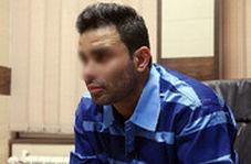 لحظه دستگیری وحید خزایی در فرودگاه امام خمینی(ره)