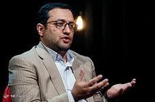 حرف های مهم گفته نشده درباره FATF و ماجرای پیوستن ایران به آن