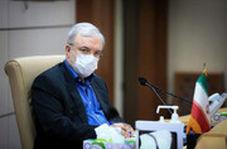 توصیه وزیر بهداشت مبنی بر دخالت طب سنتی در درمان کرونا