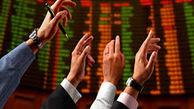 اهمیت توجه به بازاری که عامل رشد و توسعه اقتصادی کشورهاست!