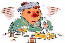 تفاوت آنفولانزا با سرماخوردگی