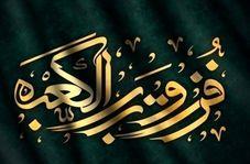 امام علی (ع) اسوه تقوا و مظهر عدالت بود