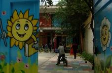 متفاوت ترین مدرسه تهران به برکت نام یک شهید؛ از کیک پختن و باغبانی تا پرورش انواع پرندگان