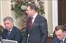 کتک کاری خنده دار سران احزاب اوکراین