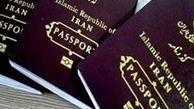حکایت تلخ مسافرانی که رویای سفرشان تبدیل به کابوس شد