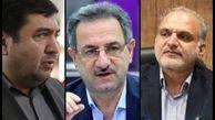 انتقاد استاندار تهران از ناهماهنگی بین شهرداران مناطق 19 و 20